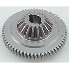 KitchenAid Stand Mixer Beveled Gear, AP4112326, PS989663, 9709627